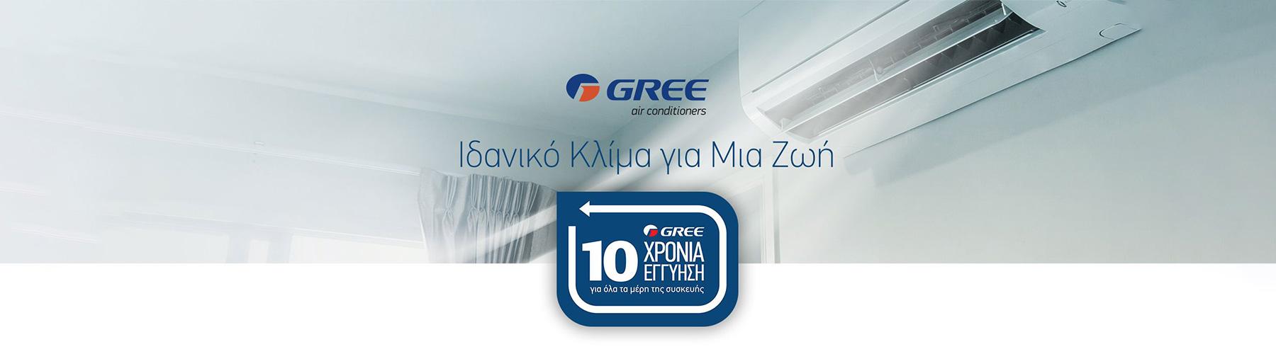 gree-1