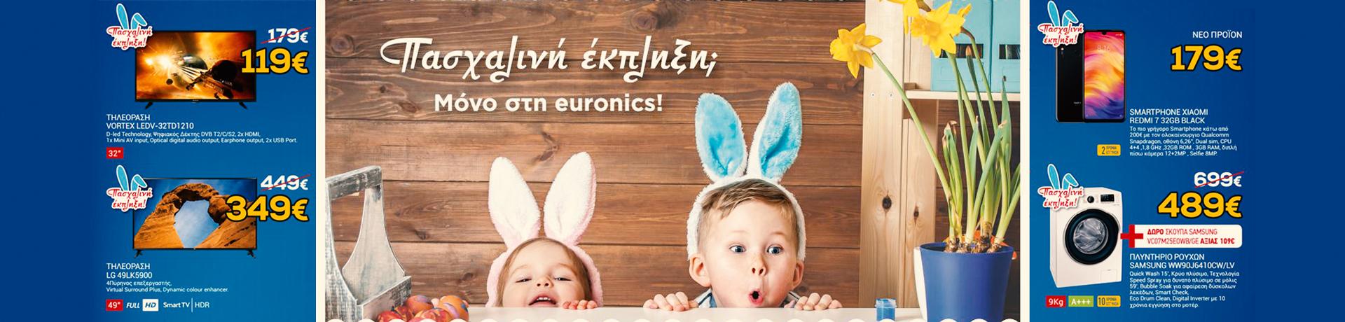parras-euronics-slide-1