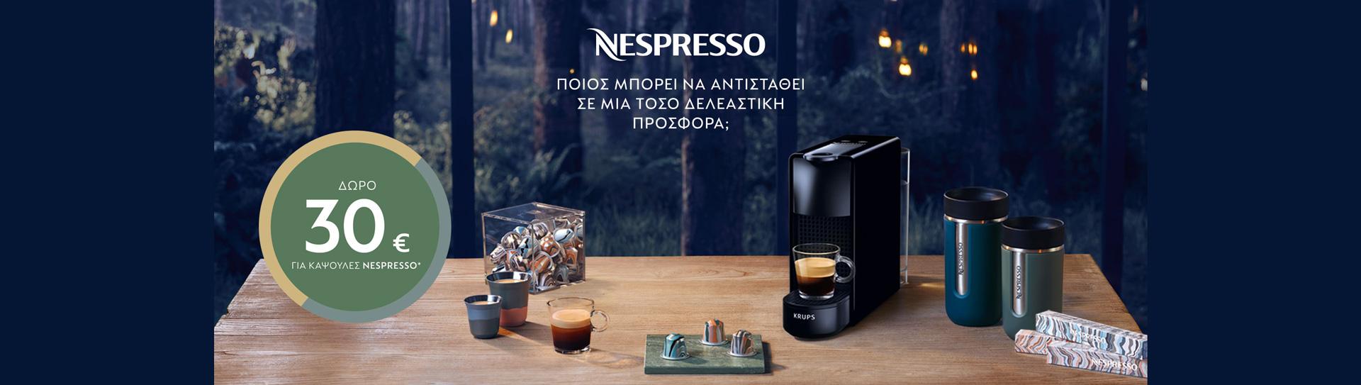 nespresso-slide-3